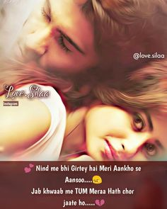 khuda na kre tere hath se kbhi bhi mera hath chhute😔 Romantic Love Song, Romantic Photos, Romantic Poetry, Love Husband Quotes, True Love Quotes, Best Quotes, Love Diary, Dear Diary, Silent Words