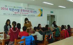 무안군 공공도서관, 어린이 공예 프로그램 '인기 만점'