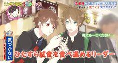 画像 Ensemble Stars, Anime, Anime Music, Anima And Animus, Anime Shows