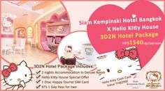 [Siam Kempinski Hotel Bangkok X Hello Kitty House] 3D2N Hotel Package - 2 nights hotel accommodation + Hello Kitty House Special Offer + Dtac Happy Tourist SIM Card + BTS 1 Day Pass for two - HK$1540up/person. Details: http://www.asiatravelcare.com/mktg/20150501_siam_kempinski_hotel_package-eng.htm