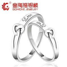 Creative tie the knot on the ring tail ring Korean jewelry men women lettering one pair