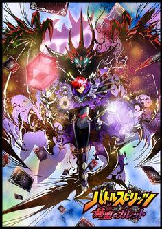 En el sitio oficial para el anime original Battle Spirits: Kakumei no Galette se publicó un nuevo video promocional del proyecto. Por su parte, la franquicia comenzó con un juego de cartas coleccionables para dos jugadores desarrollado por Bandai y Sunrise, que posteriormente comenzó a inspirar una gran variedad de series derivadas, adaptaciones a manga […] La entrada «Battle Spirits: Kakumei no Galette» revela un nuevo video promocional se publicó en ANITOKIO.