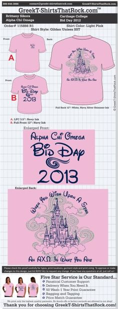 Alpha Chi Omega T-Shirts That Rock 115866proofR1  Just email this proof to us and we'll customize it for your chapter.