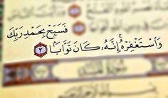 DesertRose,;,استغفر الله واتوب اليه,;,