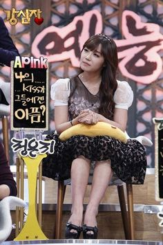 A Pink Jung Eun Ji says Her First Kiss wasn′t with Seo In Guk