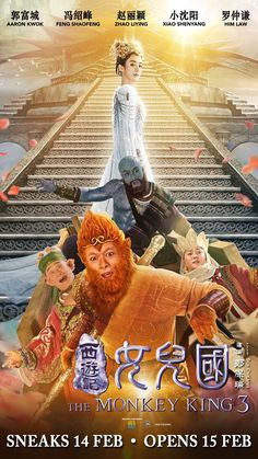 The Monkey King 3 2019 Punjabi Official Trailer HDrip ( Action, Adventure, Fantasy ) Latest Indian Movies, Scorpion Mortal Kombat, Bollywood, Monkey King, Love And Lust, Full Movies Download, Hindi Movies, Official Trailer, King 3