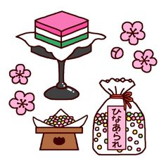 雛あられと菱餅(カラー)/ひな祭りの無料イラスト/春の行事・季節素材