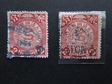 Chinese Imperial Post, Coiling Dragon 2 C Special Cancels