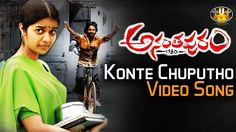 Konte Chuputho Video Song || Ananthapuram 1980 Movie Songs || Swati, Jai...