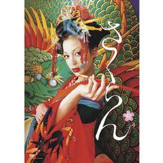 "mika ninagawa's ""sakuran"""