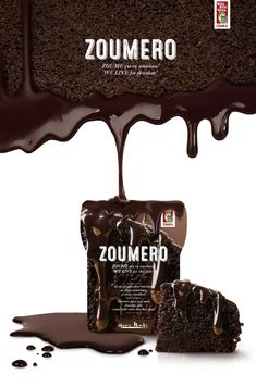ZOUMERO Juicy chocolate cake
