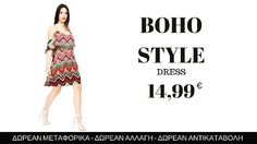 Boho dress  #capriccioshop #girls #women #fashionblogger #fashionart #bohostyle #streetstyl #love #dress #eshop #fashionstyle #woman #lovefashionstyle