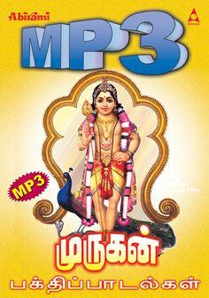 Seetharam Seetharam Seetharamsubbaiah5868 On Pinterest