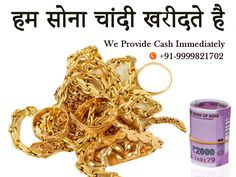 Are you searching for the best gold buyers in all over Delhi NCR then cashfor gold & silverking is the best option for you. We give the highest market price in the city. Home pickup service is also available. Call us at 9999821702 for more details.