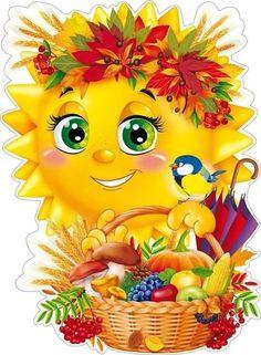Animated Smiley Faces, Funny Emoji Faces, Animated Emoticons, Funny Emoticons, Smileys, Good Morning Smiley, Cute Good Morning, Good Morning Flowers, Images Emoji