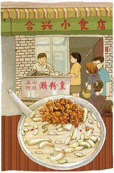 喵999的相册-吃吃吃吃