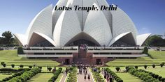 The only Baha'i place of worship in India, the Lotus temple is an exquisite work of architecture built in 1986. The design of the building resembles a budding lotus flower and is thus called as the Lotus Temple. The monument is located in the Fahapur suburb of Delhi and attracts millions of visitors each year.