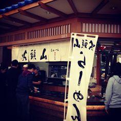 A Japanese ramen restaurant without any English sign but makes the best ramen I've ever had in the US. Japanese Ramen Restaurant, Noren Curtains, Noodle Bar, Curtain Designs, Menu Restaurant, Gouache, Restaurants, Corner, English