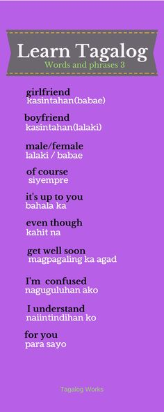 Tagalog Quotes Patama, Tagalog Words, Tagalog Love Quotes, Learn English Grammar, Learn English Words, Filipino Words, Hugot Lines Tagalog, Communication Quotes, Filipino Culture