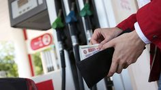 Минэнерго и ФАС обещают контролировать рост цен на АЗС...