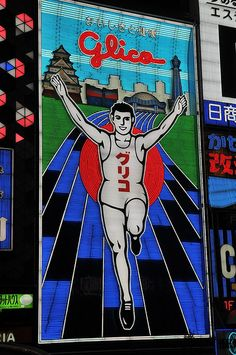 Glico Man Neon Sign Osaka Japan via flickr Osaka Japan, Famous Landmarks, Tokyo, Nippon, Neon Signs, Classic, Bones, Career, Beautiful