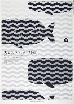 The Beautiful Black List - Promotional Poster Design by Dentsu #japaneseposter #poster