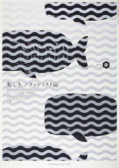 The Beautiful Black List - Promotional Poster Design by Dentsu #japaneseposter #poster