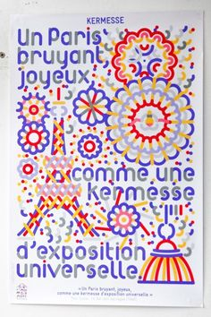 Such a lovely poster! We're loving the patterns and flat design. Kermesse #poster #illustration