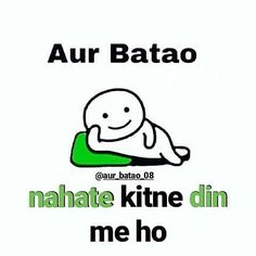 Funny Quotes In Hindi, Best Friend Quotes Funny, Funny Attitude Quotes, Funny Baby Quotes, Cute Love Quotes, Jokes Quotes, Hindi Jokes, Very Funny Memes, Funny School Jokes