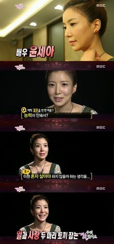 Yoon Se Ah determined to catch two birds with one stone