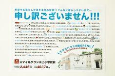 住宅 公社 チラシ - Google 検索