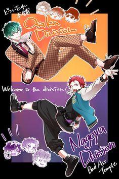 All Star, Mic Drop, Rap Battle, Nagoya, Memes, Haikyuu, Anime Guys, Cute Boys, Division