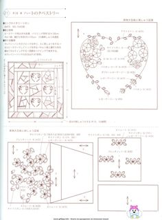 Gallery.ru / Фото #32 - Ribbon Works Japan - Orlanda Silk Ribbon Embroidery, Hand Embroidery Patterns, Embroidery Stitches, Crazy Quilt Stitches, Brazilian Embroidery, Quilt Stitching, Ribbon Work, Coloring Pages, Needlework