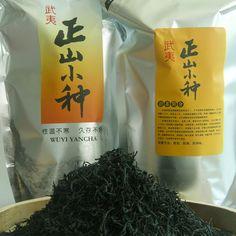 250g Chinese Black Tea Lapsang Souchong The honey Flavor Lapsang Souchong Black Tea China, Red Tea Zheng Shan Xiao Zhong #clothing,#shoes,#jewelry,#women,#men,#hats,#watches,#belts,#fashion,#style