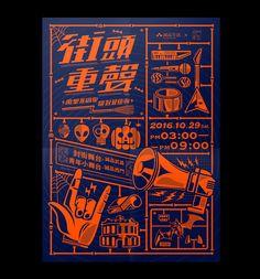 Poster design 2014-2016 on Behance