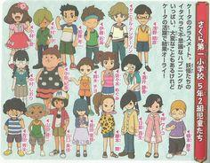 youkai watch  characters