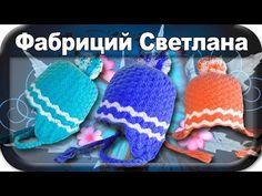 ☆Теплая осенняя шапочка, вязание крючком для начинающих, crochet. - YouTube
