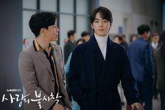 So annoyed by 😑🤣 Hyun Kim, Jung Hyun, Kim Jung, Drama Korea, Korean Drama, Korea Boy, Korean Star, Actor Model, North Korea