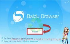 يمكنك تحميل متصفح بايدو سبارك Baidu Spark 2017 كافة اللغات مجاناً Free Download لجميع أنظمة ويندوز بوصلة مباشرة.
