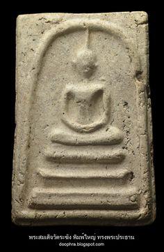 พระสมเด็จวัดระฆัง พิมพ์ใหญ่ ทรงพระประธาน Buddhism, Blog, Image, Blogging