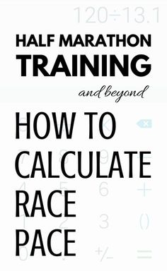 When half marathon training with a goal of under 2 hours, or ultra or marathon training, you have a 12 week schedule or maybe 20 weeks or a 6 month training plan. Whether following a program for beginners, intermediate, or advanced runners, you're likely training with a race time in mind. With a recent 5K or 10K, you can calculate your marathon race pace with a running pace calculator! It can help with faster running workouts and give motivation for long distance endurance runs!