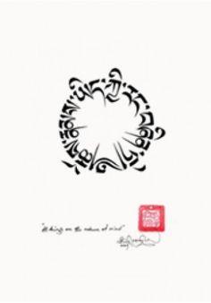 """All things are the nature of mind."" Tibetan Uchen script, circular. Tattoo design byTashi Mannox"