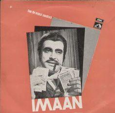 Imaan Bollywood Vinyl EP