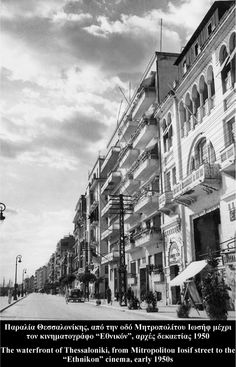 The seafront of Thessaloniki early 1950s