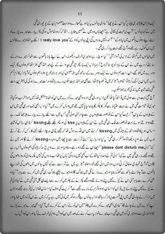 Urdu Stories, S Stories, Short Stories, Short Novels, Urdu Novels, Hot, Books, Libros, Book