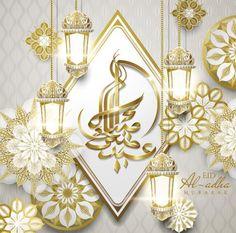 Eid Background, Calligraphy Background, Eid Mubarak Background, Ramadan Cards, Diwali Cards, Islam Ramadan, Eid Mubarak Wishes, Happy Eid Mubarak, Happy Eid Ul Fitr