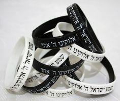 Amazon.com: 10 - Jewish SHEMA ISRAEL Rubber Bracelets Hebrew Kabbalah Judaica Cuff Wristbands: Everything Else