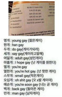 한국어 숫자세는법 번역이...? : 네이버 블로그