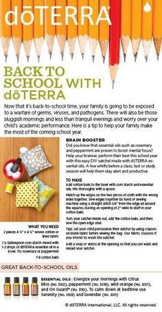 doTerra Essential Oils for back to school www.onedoterracommunity.com https://www.facebook.com/#!/OneDoterraCommunity