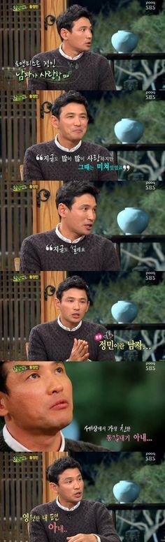ファン・ジョンミン、妻への変わらぬ愛情を示す「今も妻を見て胸がときめく」 - ENTERTAINMENT - 韓流・韓国芸能ニュースはKstyle